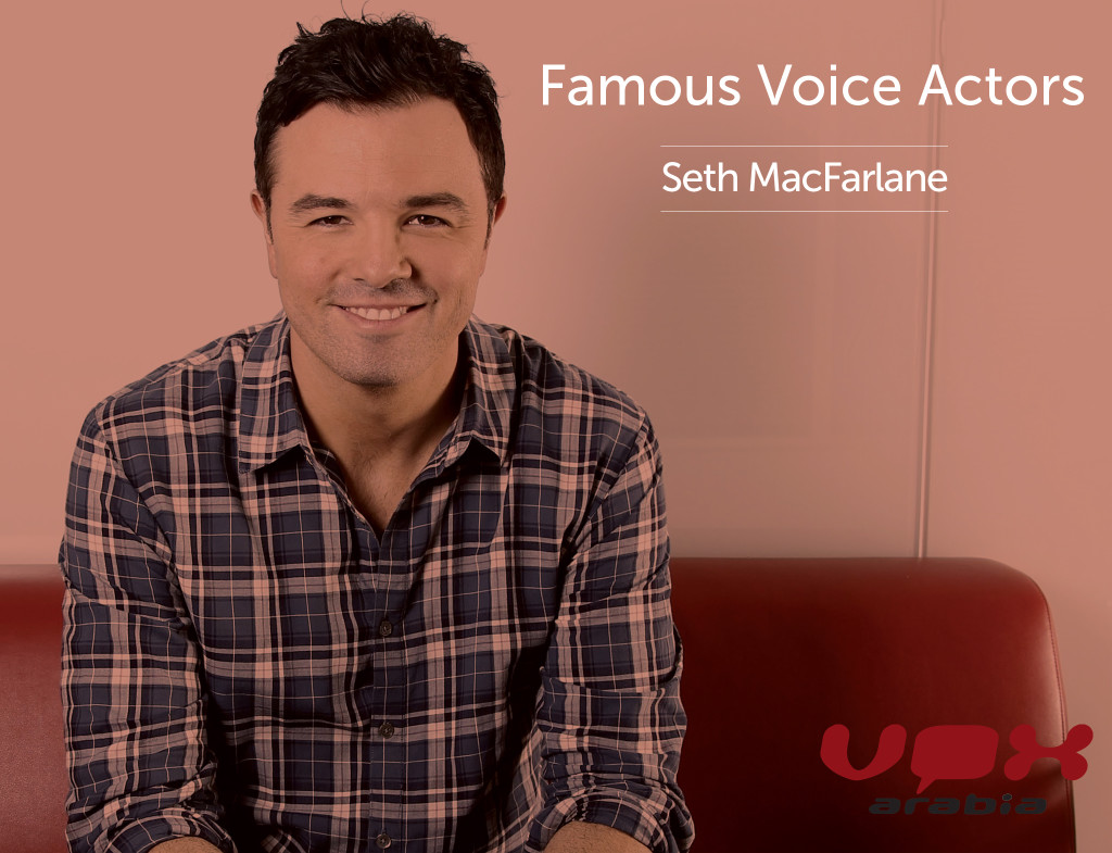 Famous Voice Over | Seth MacFarlane | Arabic Voices Portal