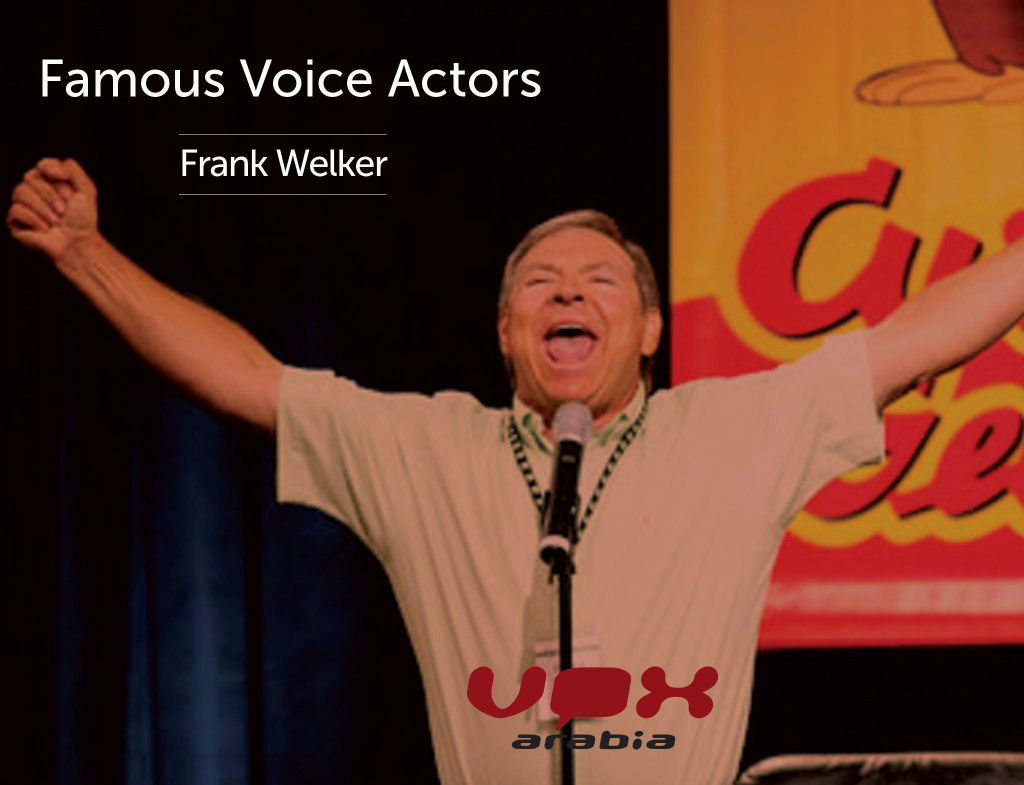Famous Voice Over | Frank Welker | Arabic Voice Artist